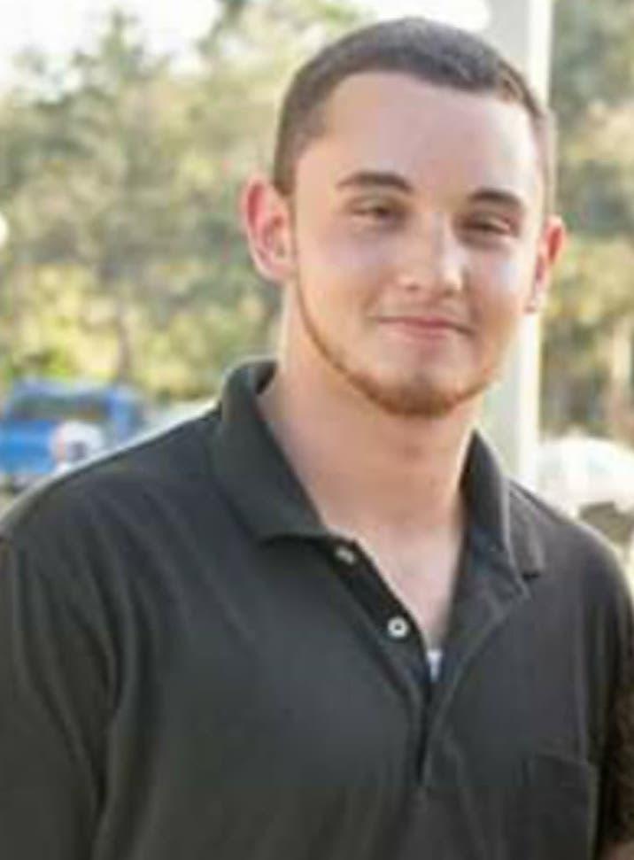 Brandon Gilley, unsolved homicide